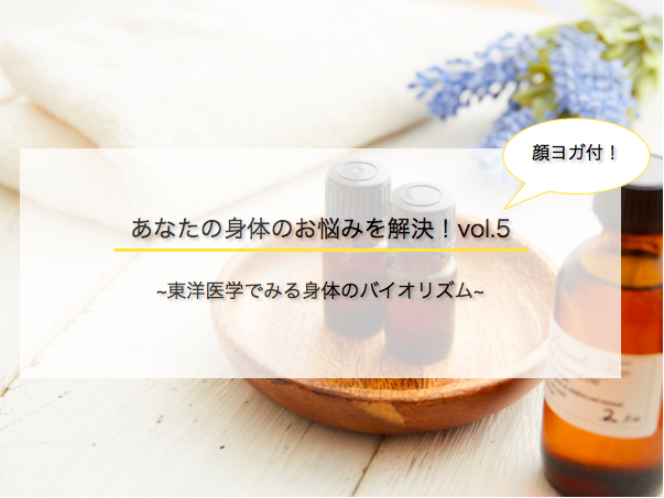 f:id:yukko0724:20170821001107p:plain