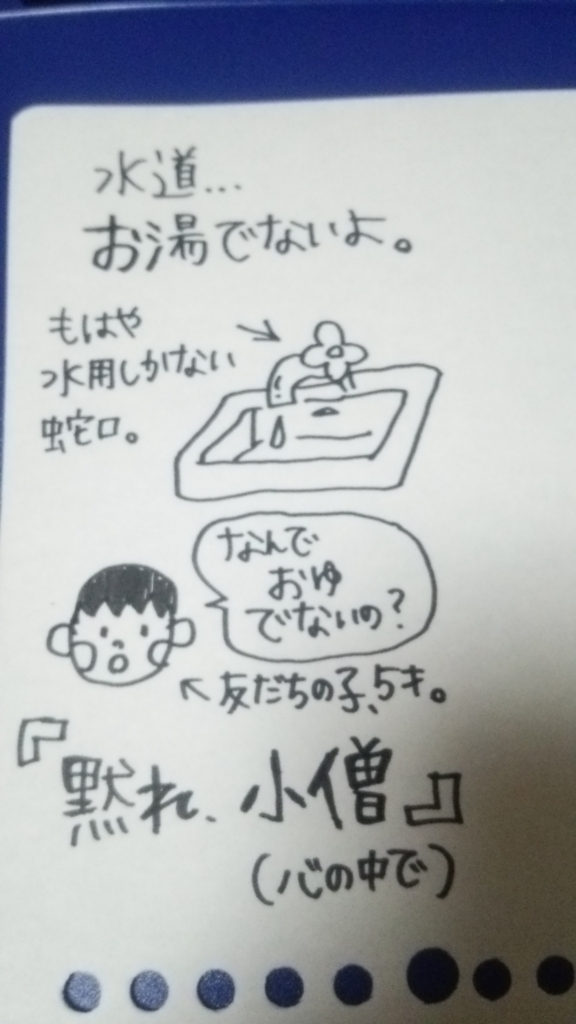 f:id:yukko3340:20170610001550j:plain
