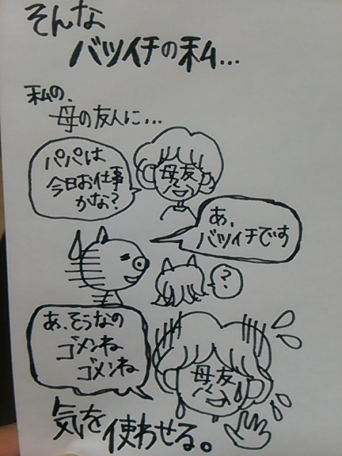 f:id:yukko3340:20170611002900j:plain