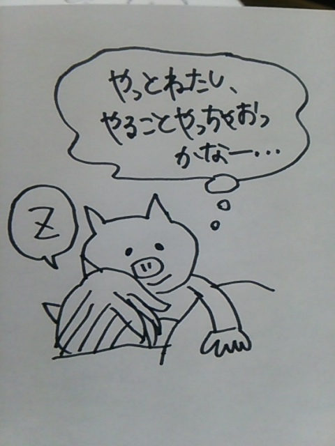 f:id:yukko3340:20170615000456j:plain