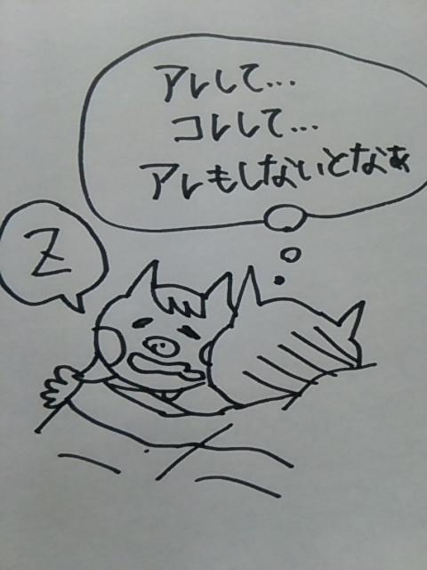 f:id:yukko3340:20170615000507j:plain
