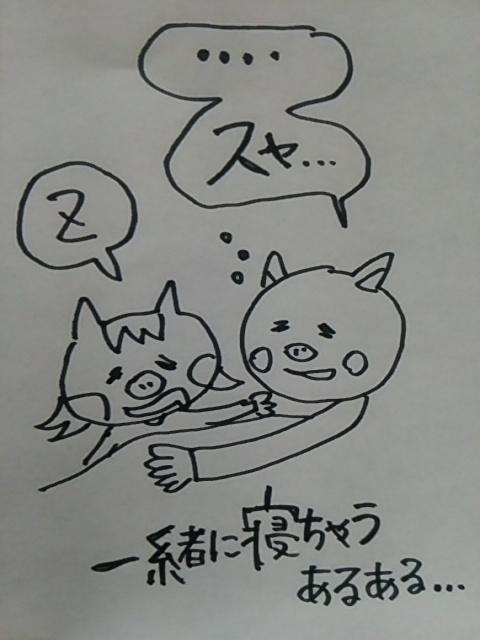 f:id:yukko3340:20170615000547j:plain