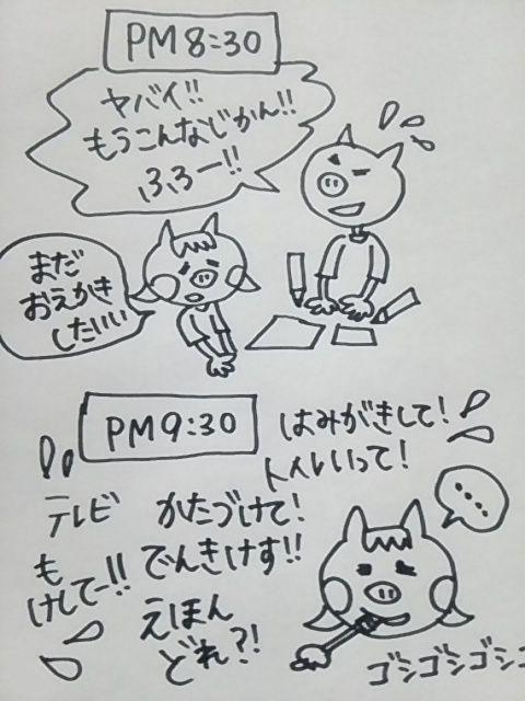 f:id:yukko3340:20170616001112j:plain