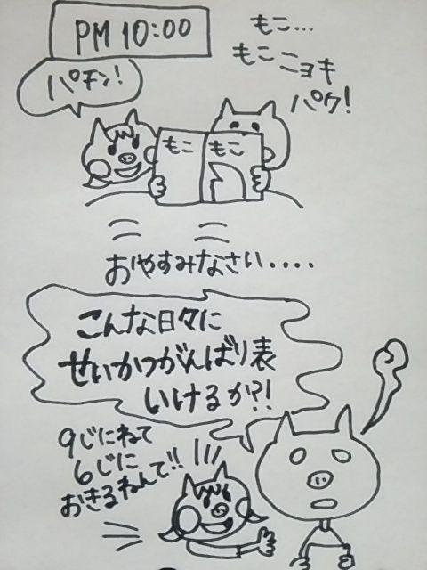 f:id:yukko3340:20170616001124j:plain