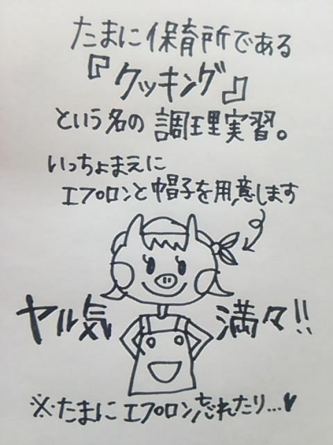 f:id:yukko3340:20170616001350j:plain