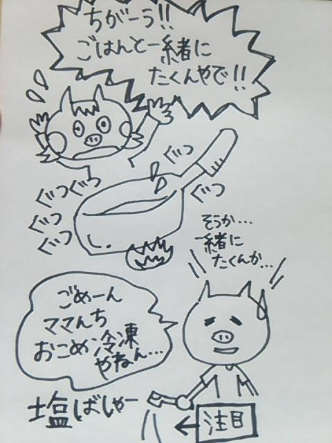 f:id:yukko3340:20170616001441j:plain