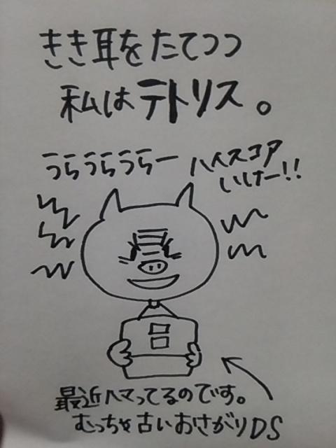 f:id:yukko3340:20170618010431j:plain