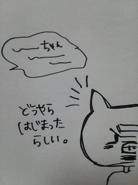f:id:yukko3340:20170618010443j:plain