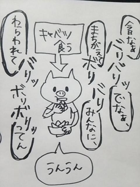 f:id:yukko3340:20170621001713j:plain