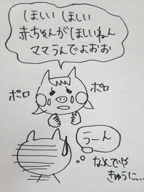 f:id:yukko3340:20170622000201j:plain