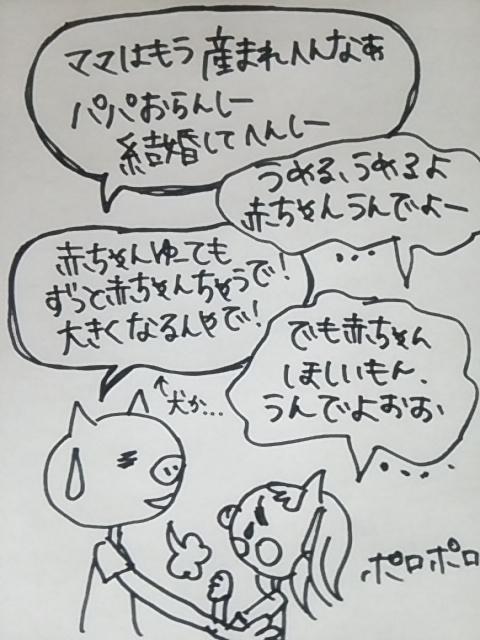 f:id:yukko3340:20170622000214j:plain