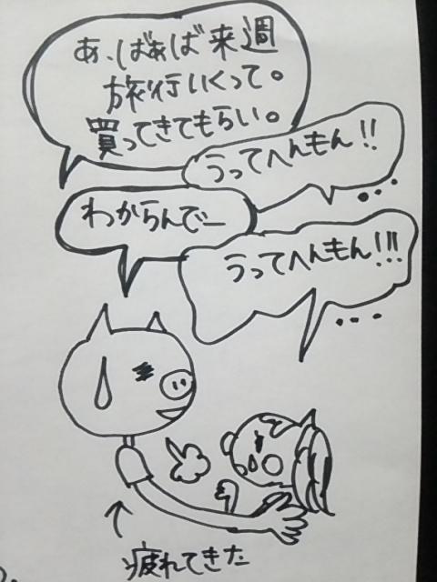 f:id:yukko3340:20170622000303j:plain