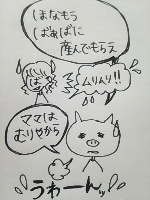 f:id:yukko3340:20170622000315j:plain