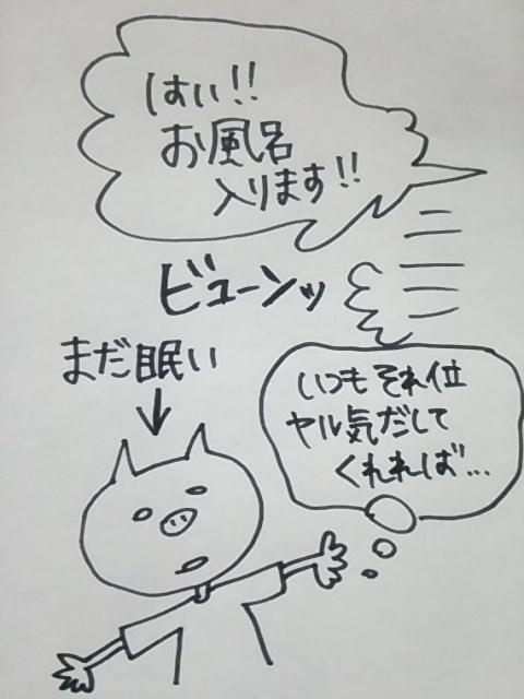 f:id:yukko3340:20170622001611j:plain