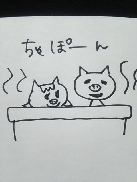 f:id:yukko3340:20170622001720j:plain