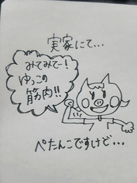 f:id:yukko3340:20170623013315j:plain