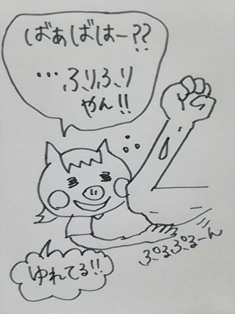 f:id:yukko3340:20170623013339j:plain