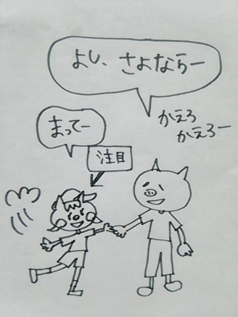 f:id:yukko3340:20170623013754j:plain