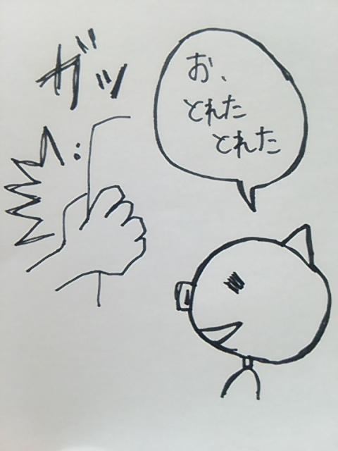 f:id:yukko3340:20170625020001j:plain