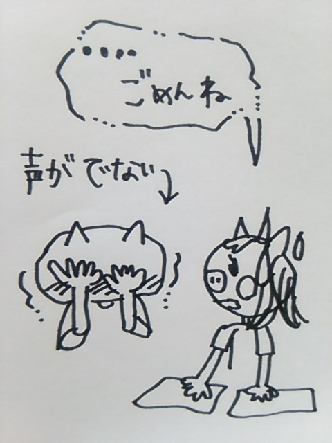 f:id:yukko3340:20170625020028j:plain