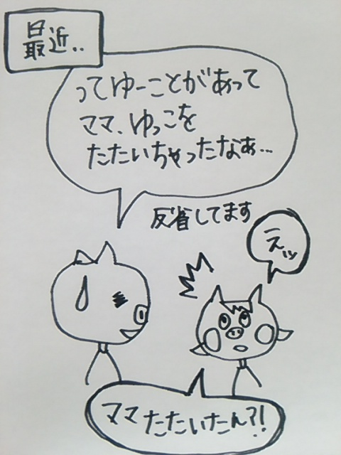 f:id:yukko3340:20170625020254j:plain