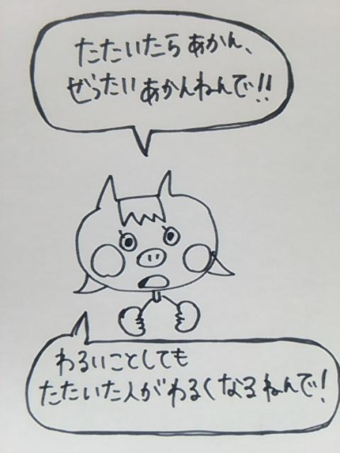 f:id:yukko3340:20170625020305j:plain