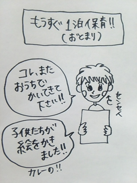 f:id:yukko3340:20170627003600j:plain