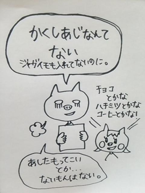 f:id:yukko3340:20170627003619j:plain