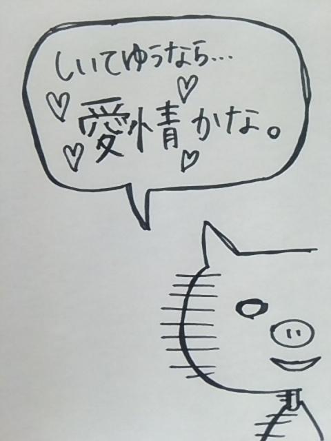 f:id:yukko3340:20170627003630j:plain
