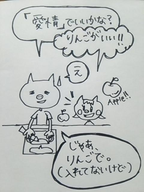 f:id:yukko3340:20170627003640j:plain