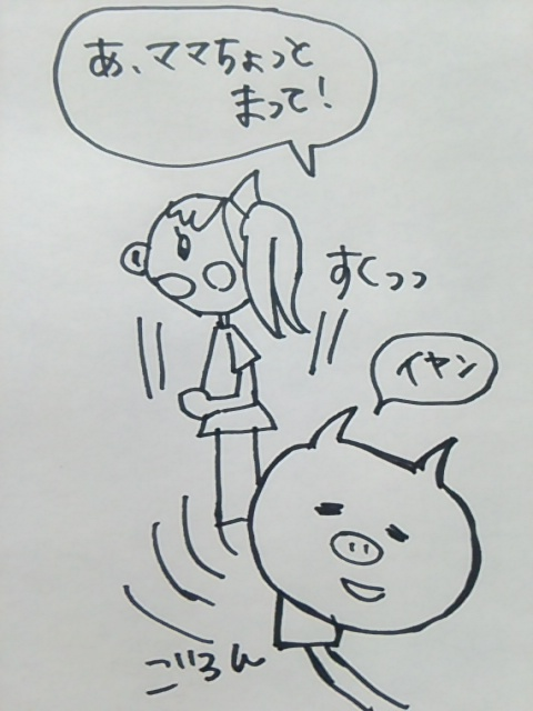 f:id:yukko3340:20170627003850j:plain