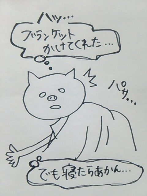f:id:yukko3340:20170627003920j:plain