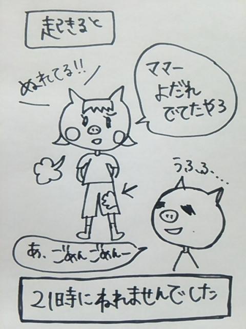 f:id:yukko3340:20170627003943j:plain
