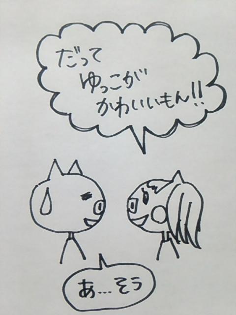 f:id:yukko3340:20170627004123j:plain