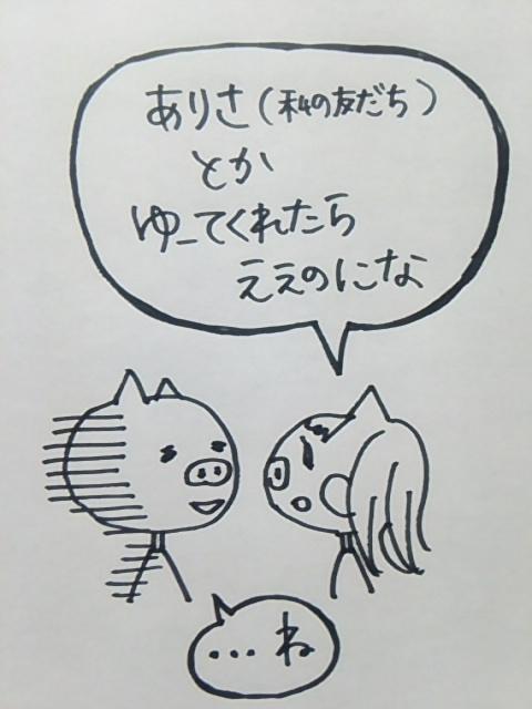 f:id:yukko3340:20170627004150j:plain