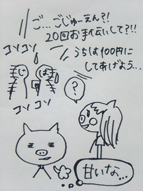 f:id:yukko3340:20170701121332j:plain