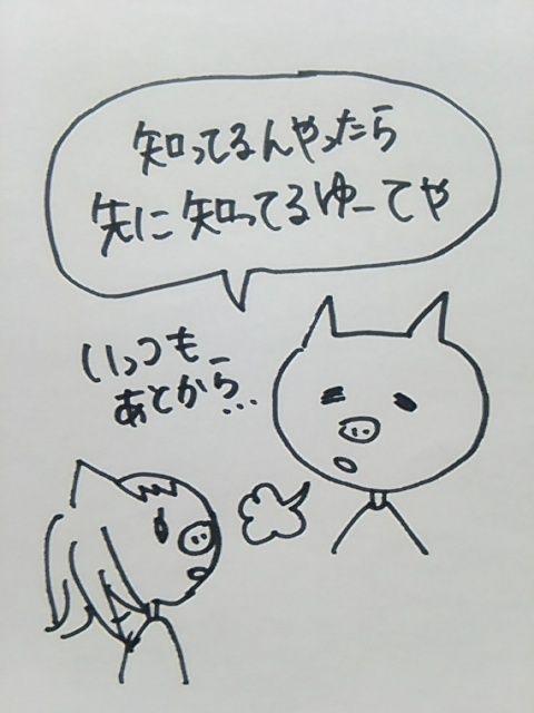 f:id:yukko3340:20170701121505j:plain