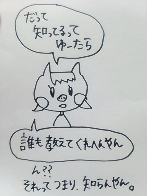 f:id:yukko3340:20170701121524j:plain