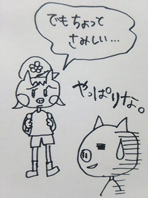 f:id:yukko3340:20170701121937j:plain