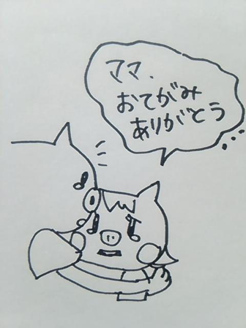 f:id:yukko3340:20170703210704j:plain