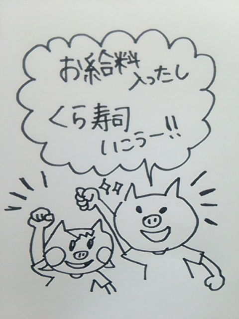 f:id:yukko3340:20170704185726j:plain