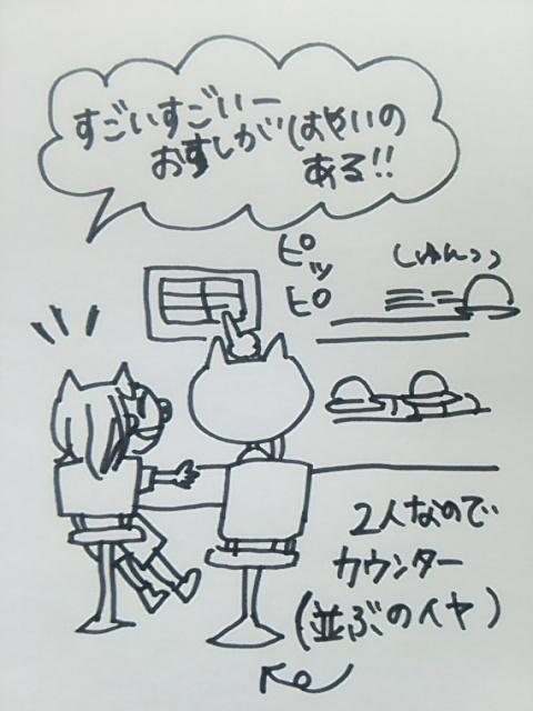 f:id:yukko3340:20170704185752j:plain