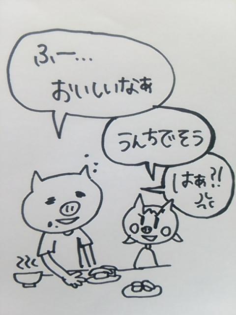 f:id:yukko3340:20170704185803j:plain