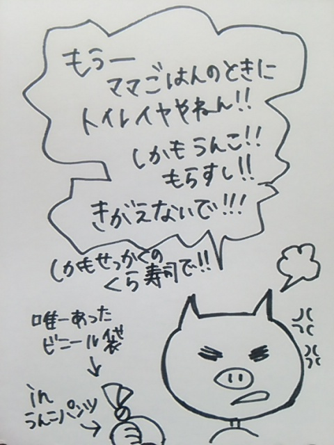 f:id:yukko3340:20170704185838j:plain