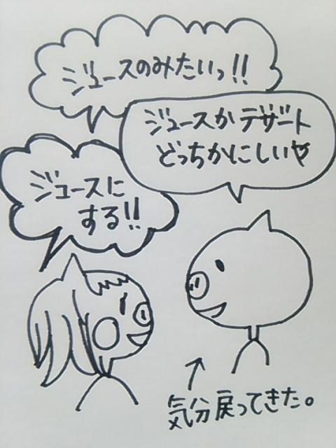 f:id:yukko3340:20170704190007j:plain