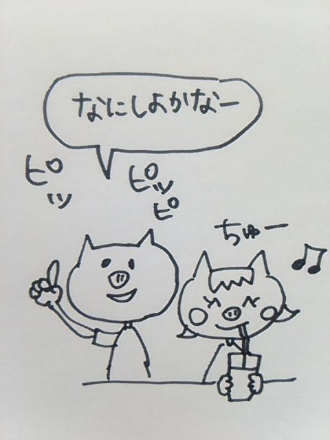 f:id:yukko3340:20170704190017j:plain