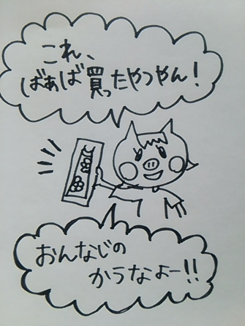 f:id:yukko3340:20170707234328j:plain