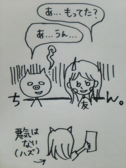 f:id:yukko3340:20170707234340j:plain