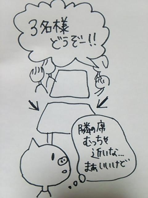 f:id:yukko3340:20170712010052j:plain