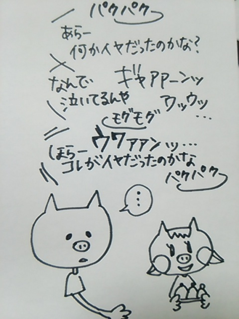 f:id:yukko3340:20170712010124j:plain